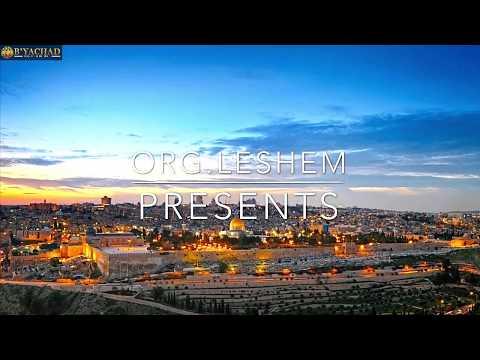 Blessings Of 12 Tribes — Rav Asher Gadaev 5779