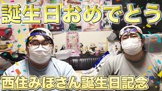【ガールズ&パンツァー】西住みほさん誕生日記念2020!Ⅳ号戦車D型を制作!