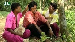 bangla natok ronger manush   episode 74   a t m shamsuzzaman bonna mirza salauddin lavlu