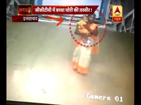 सनसनी: इलाहाबाद में चोरी हुआ ट्रेन   ABP News Hindi