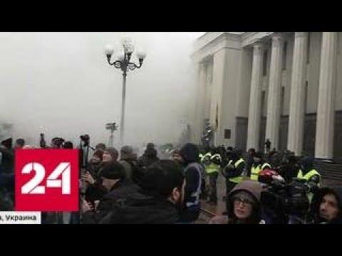 Военное положение: Порошенко хочет сорвать заведомо проигранные выборы - Россия 24