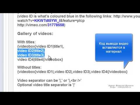 Красивая видео галерея (Joomla! 1.5-3.0)
