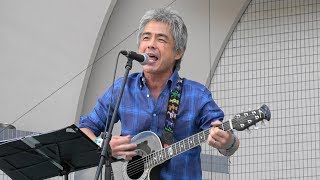 2018/09/17 東京・代々木公園 野外ステージで行われた「いのちをつなぎ ...