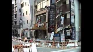 1995年1月24日撮影 阪神大震災 三宮周辺.
