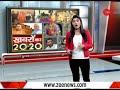 Khabar 20-20: Haj House In Lucknow Now Turns Saffron In Colour