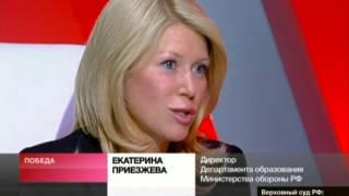 'Победа'  как делают военных в России