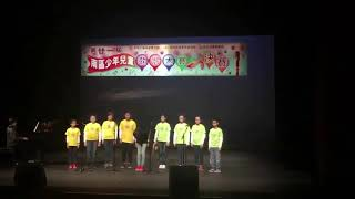 Publication Date: 2018-01-17 | Video Title: 南區少年兒童歌唱比賽丨合唱組丨第一組丨香港仔聖伯多祿天主教小