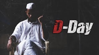 D-Day l Diwali Special 2017