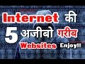 5 Most Amazing and weird Websites of Internet #4 Technical Secrets | Hindi/Urdu