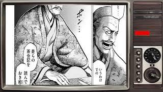 センゴク権兵衛(6)
