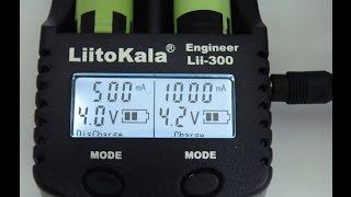 видео Зарядное устройство LiitoKala Lii-400