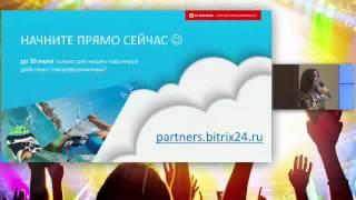 Партнерская программа интернет магазина спортивных товаров
