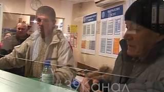 видео Работа в Абинске, вакансии Абинска, поиск работы в Абинске