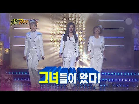 【TVPP】S.E.S - I'm Your Girl (with Seohyun), 에스이에스 - 아임 유어 걸 (with 서현) @ Infinite Challenge Live