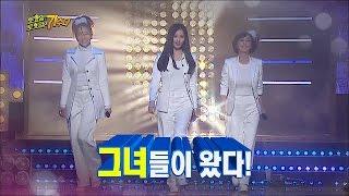 Video 【TVPP】S.E.S - I'm Your Girl (with Seohyun), 에스이에스 - 아임 유어 걸 (with 서현) @ Infinite Challenge Live download MP3, 3GP, MP4, WEBM, AVI, FLV Agustus 2018
