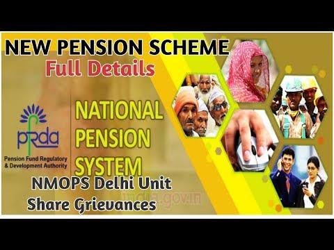 Restoration of Old Pension Scheme Demand Central Govt. Employees | NMOPS Delhi Unit Share Grievances