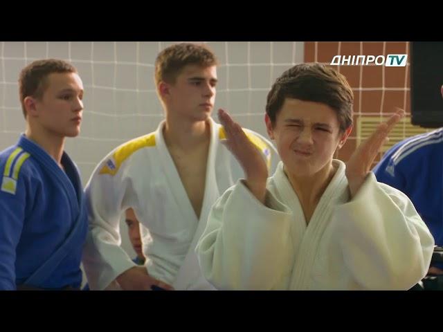 Дзюдо. Всеукраїнський турнір