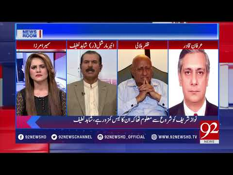 News Room - 11 April 2018 - 92NewsHDPlus