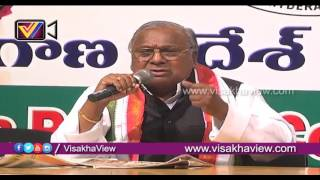 Hanumantha Rao Sensational Comments On KTR and KCR