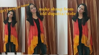 DIY waterfall shrug in 5mins | Reuse, recycle old dupatta/stole into shrug || Glad To Share