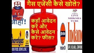 Private LPG Cylinder