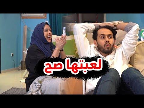 حنان وحسين - فلوووسي والله لعبتها صح