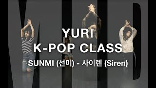선미(SUNMI) - 사이렌(Siren) / K-POP(방송댄스,케이팝) 4시 / YURI / 엠아이디 댄스학원