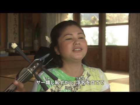 夏川りみ 安里屋ユンタ バージョンアップしました
