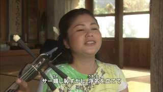 「安里屋ユンタ」 夏川りみ Rimi Natsukawa (三線)奏者 竹富島 野原健さ...