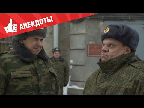 Анекдоты - Выпуск 53