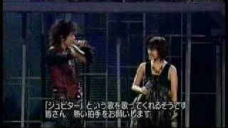 日韓友情年記念コンサート 2005年12月6日 SE7ENは、平原綾香とのトーク ...