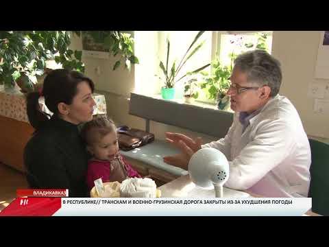 Во Владикавказе повторно пройдет благотворительная акция «Операция улыбка»