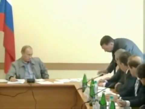 Путин опустил Олигарха