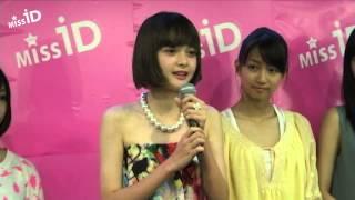 2013年4月18日渋谷O-EAST「ミスiD2014前夜祭」で上映された、ミスiD2013...