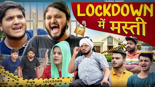 Lockdown Mein Masti | the mridul | Pragati | Nitin