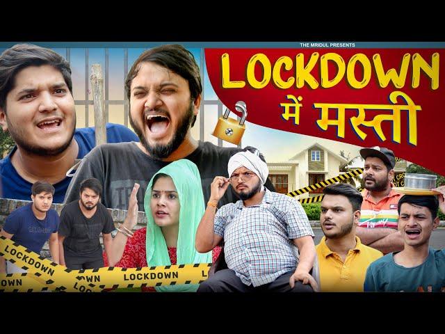 Lockdown Mein Masti | the mridul | Pragati | Nitin