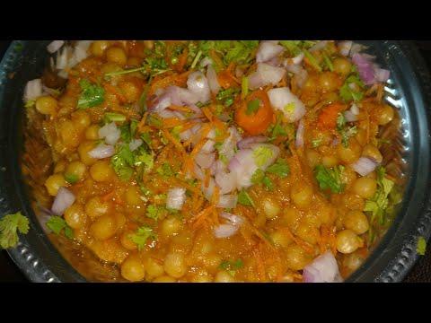 Beach sundal Peas masala /green peas Masala/Street food style peas masala/chat Masala peas recipe