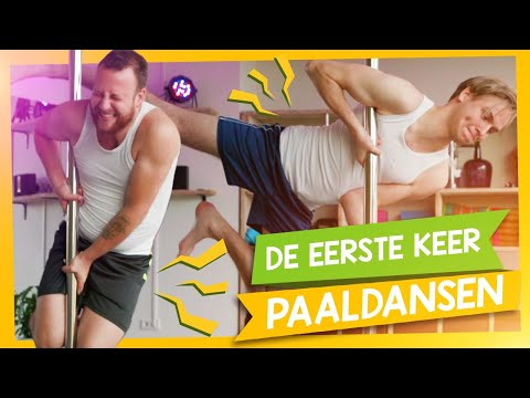 Paaldansen! - DE EERSTE KEER #1