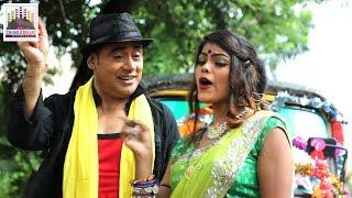 2018 का सुपर हिट विडियो, गोलघर घुरयबो तोरा टेम्पू से, सुनील छैला बिहारी व खुशबू उत्तम- Bhojpuri Song