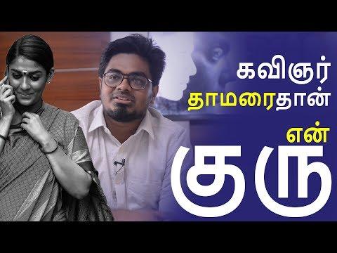Airaa | மேகதூதம் பாடல் இப்படி தான் உருவானது | Music Director Sundaramurthy K.S Interview
