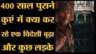 Jodhpur Tapi bawdi की कहानी और मौजूदा हालत का बयान | Lallantop Chunav