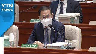 """법원행정처장 """"광화문 집회, 재판부 진지한 고…"""