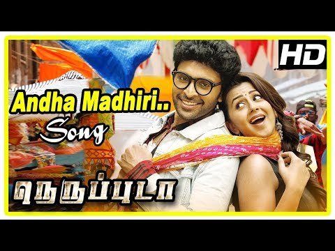 Neruppu Da Movie Scenes | Nikki Galrani intro | Andha Madhiri Song | Vikram falls for Nikki Galrani