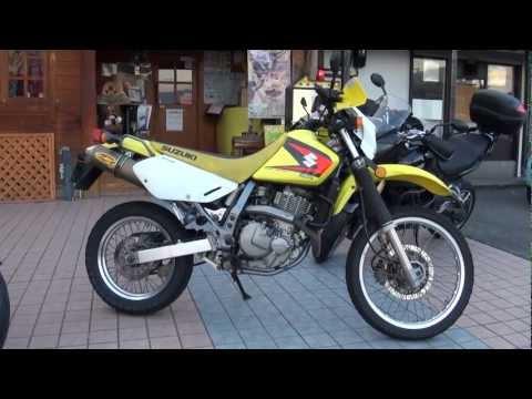 FMF DR650 Suzuki  SUZUKI DR650SE