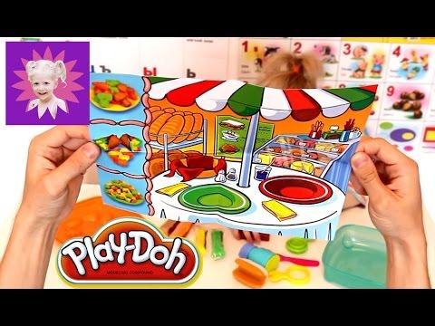 Лепим ПЛАСТИЛИН PLAY DOH . Делаем бутерброды, овощи. Развивающие видео для детей!