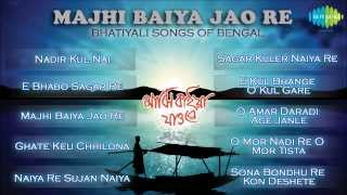 Majhi Baiya Jao Re | Bhatiyali Songs of Bengal Audio Jukebox