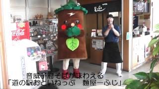北海道北部にある北海道で一番小さな村の小さな学校の挑戦です。音威子...