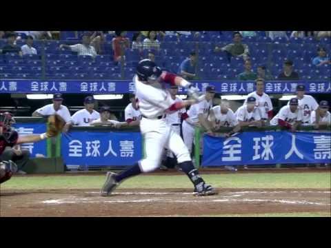 HIGHLIGHTS: USA vs. Japan at the IBAF 'AAA'/18U World Cup