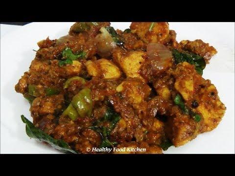 Chettinad Pepper Chicken Recipe Milagu Chicken Curry Recipe Pepper