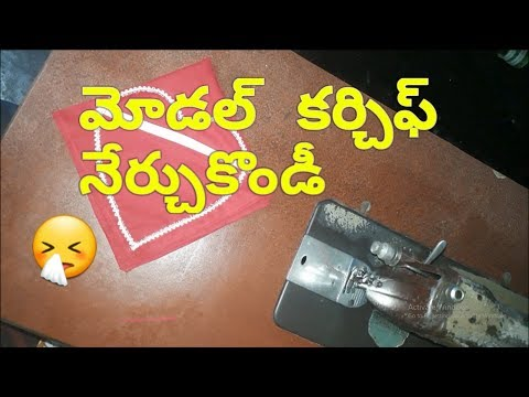 Make your own model kerchief in telugu